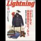 LIGHTNING 2018年11月号 VOL.295
