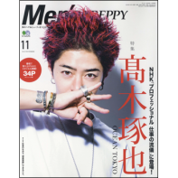 Men's PREPPY 2018年11月号