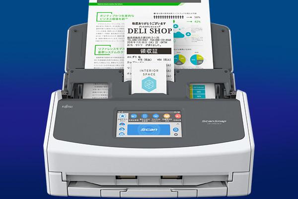 ScanSnapフラッグシップスキャナー約6年ぶりモデルチェンジ『iX1500』登場!