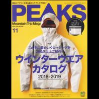 PEAKS 2018年11月号 No.108[付録あり]