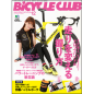 BiCYCLE CLUB 2018年12月号 No.404[付録あり]