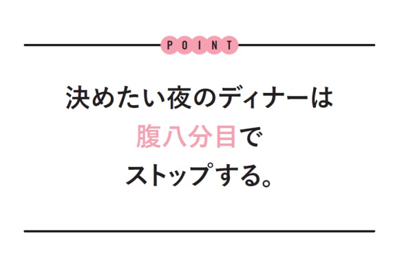 20181106_01_2