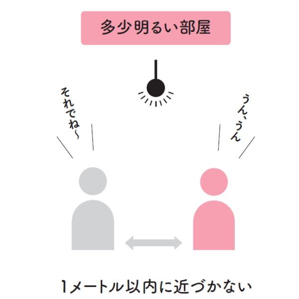 20181108_01_1
