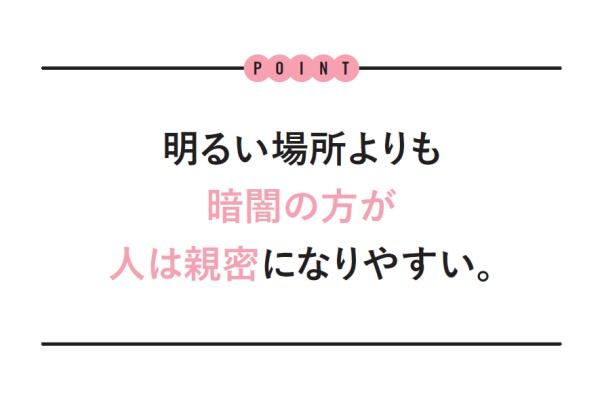 20181108_01_3
