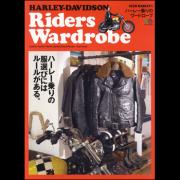 HARLEY DAVIDSON Riders Wardrobe