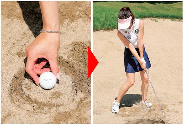 ボールを打たない練習法2jpg