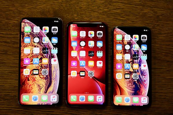 『ここが違う!』iPhone XRとXSシリーズの微妙なようで大きな違い