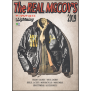 別冊Lightning Vol.191 THE REAL McCOY'S 2019