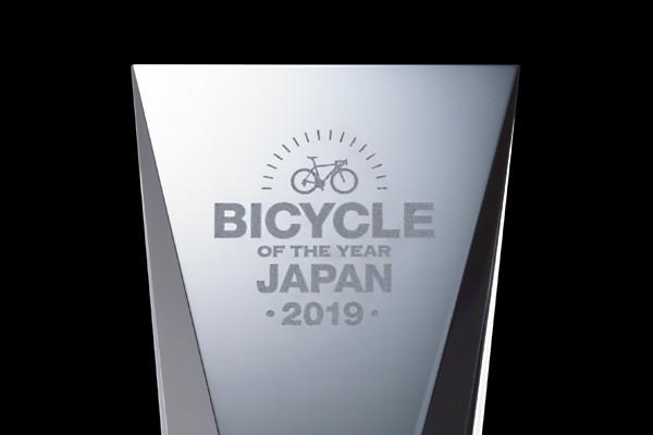 栄光はどのモデルに?「日本バイシクル・オブ・ザ・イヤー2019」ノミネート10台を発表!