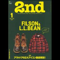 2nd(セカンド)2019年1月号 Vol.142