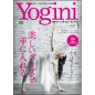 Yogini(ヨギーニ) Vol.67 2019年1月号
