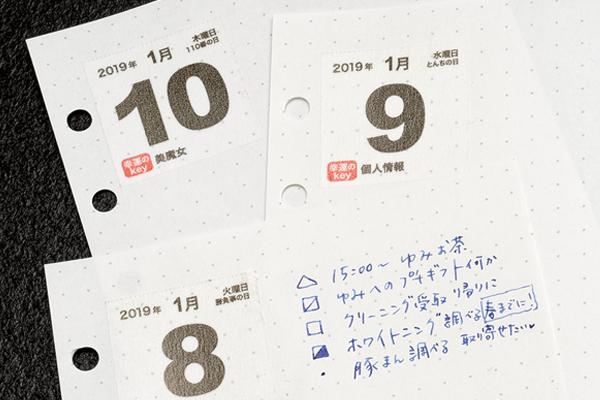20181114_06