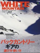 PEAKS特別編集 WHITE MOUNTAIN 2019