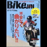 BikeJIN/培倶人 2019年1月号 Vol.191[付録あり]