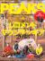 PEAKS 2019年1月号 No.111[付録あり]