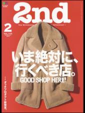 2nd(セカンド)2019年2月号 Vol.143