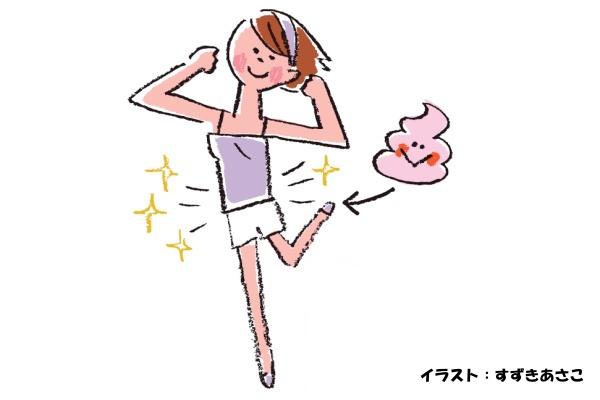 うんちを『くすり』に! 驚きの治療法『便移植』とは?