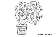 気分が沈んだときには、チョコレートよりもヨーグルトを