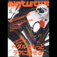 BiCYCLE CLUB 2019年2月号 No.406[付録あり]