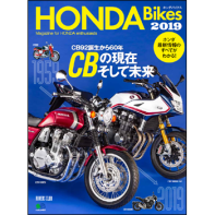 HONDA Bikes 2019