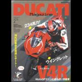 DUCATI Magazine Vol.90 2019年2月号