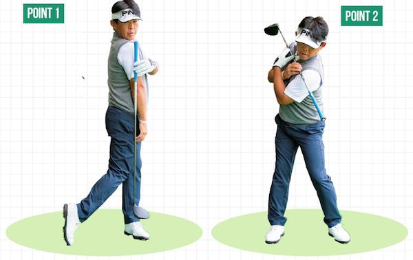 左右の肩の位置jpg