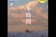 湘南スタイルmagazine 2019年2月号第76号