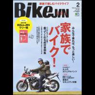 BikeJIN/培倶人 2019年2月号 Vol.192[付録あり]