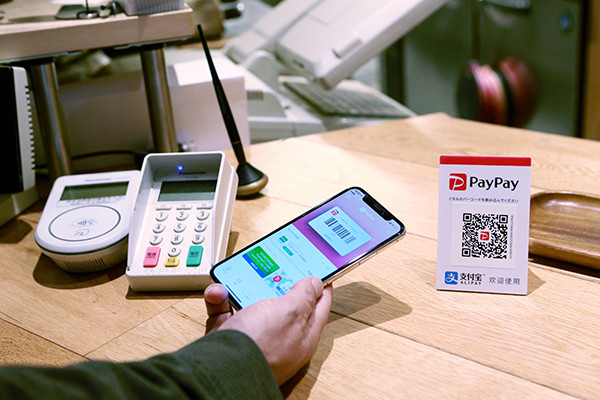 PayPay、楽天Pay、LINE Pay……今話題のQRコード決済。何を使えばいい?