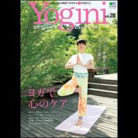 Yogini(ヨギーニ)Vol.28