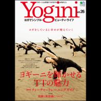 Yogini(ヨギーニ)Vol.26
