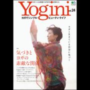 Yogini(ヨギーニ)Vol.24