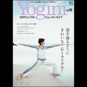 Yogini(ヨギーニ)Vol.19