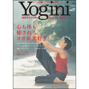 Yogini(ヨギーニ)Vol.17