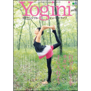 Yogini(ヨギーニ)Vol.16
