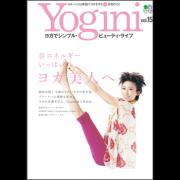 Yogini(ヨギーニ)Vol.15