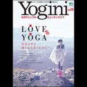 Yogini(ヨギーニ)Vol.14