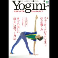 Yogini(ヨギーニ)Vol.11