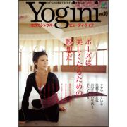 Yogini(ヨギーニ)Vol.10