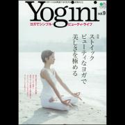 Yogini(ヨギーニ)Vol.9