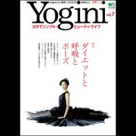 Yogini(ヨギーニ)Vol.7