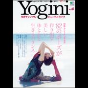 Yogini(ヨギーニ)Vol.6