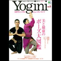 Yogini(ヨギーニ)Vol.5