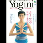 Yogini(ヨギーニ)Vol.4