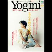 Yogini(ヨギーニ)Vol.3