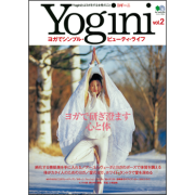 Yogini(ヨギーニ)Vol.2
