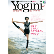 Yogini(ヨギーニ)Vol.1