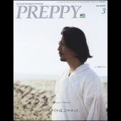 PREPPY 2019年3月号