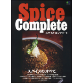 Spice Complete