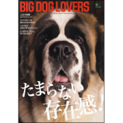BIG DOG LOVERS
